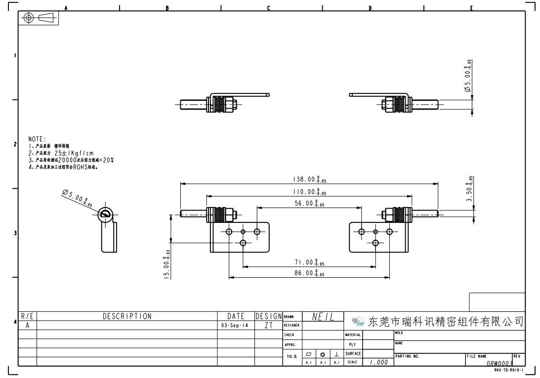 lcd液晶显示器转轴